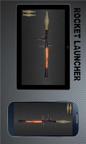 终极武器模拟器