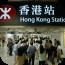 香港游玩省钱小诀窍 生活 App LOGO-APP開箱王