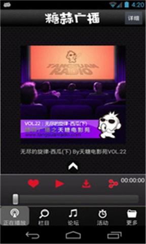 Download Adobe Reader 11.0.09