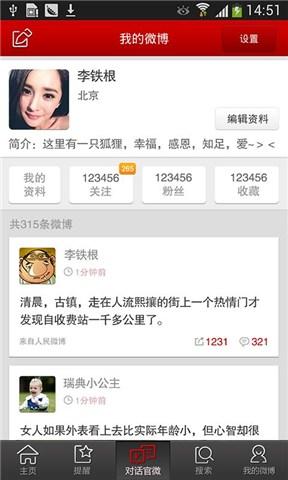 被拒載證明來過西安?!台北姑娘打車難 1小時被拒20次 | NOWnews 今日新聞