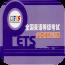 英语四级备考指导 書籍 App LOGO-APP試玩
