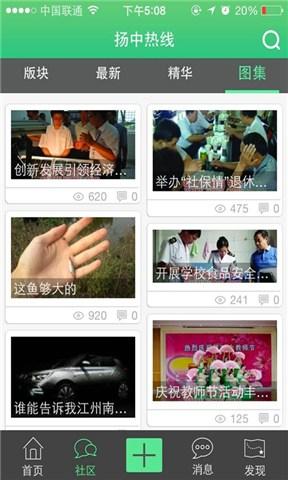 Temple Run 2安卓神廟逃亡2中文版_口袋公車