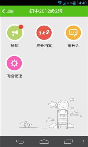 Nemo 日语- 为iPhone和iPad而设计的免费日语学习应用程序:在App ...