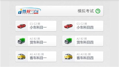 Android軟體免費下載,Android APP,APK軟體檔案下載- 手機巴士 ...