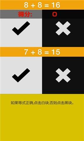 PhotoMath 神奇數學解題App 免費中文版登陸Android - 數位時代