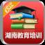 湖南教育培训 書籍 App LOGO-硬是要APP