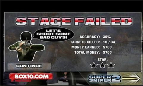 玩免費射擊APP|下載枪战单机游戏 app不用錢|硬是要APP