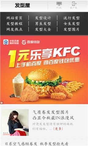 《Android模擬器》BlueStacks最新中文版下載 - 痞凱踏踏|PKstep