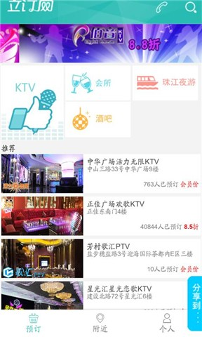 Google Play 商店  Android-APK