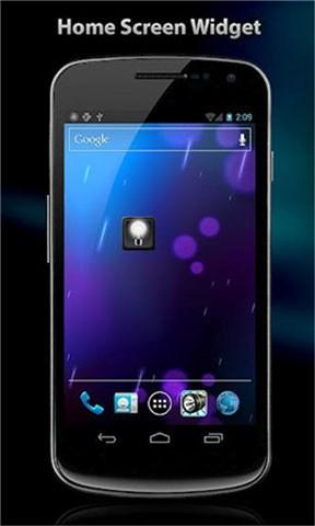 【免費工具App】Flashlight-APP點子