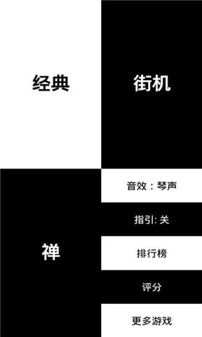 《烈焰戰紀》菁英測試