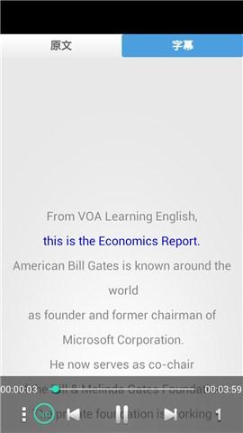VOA Listening|玩教育App免費|玩APPs