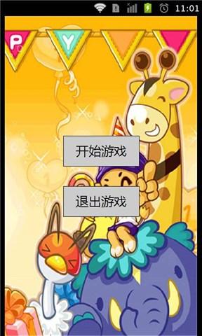 洛可王国魔法拼图 休閒 App-愛順發玩APP