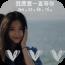 個人化App|主题中心 LOGO-3C達人阿輝的APP