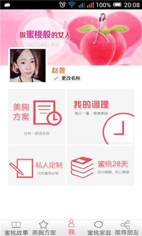 當你的Android程序出現「進程意外停止/終止」 - Android App - 香港矽谷