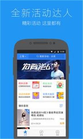 瘦身減重/運動塑身類Android App推薦-【Myfitnesspal:你的超實用 ...