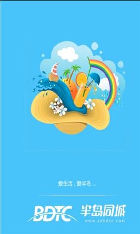 颱風沒在怕:氣象局開發APP,生活氣象一手掌握! - 手機新聞| ePrice ...
