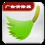 广告移除器 工具 App Store-癮科技App