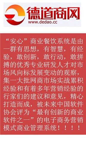 植物大戰僵屍2中文版電腦版_植物大戰僵屍2pc版官方下載_西西軟體