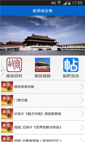 旅行台南--==最專業、最眾多的app 介紹、討論網站, app review==