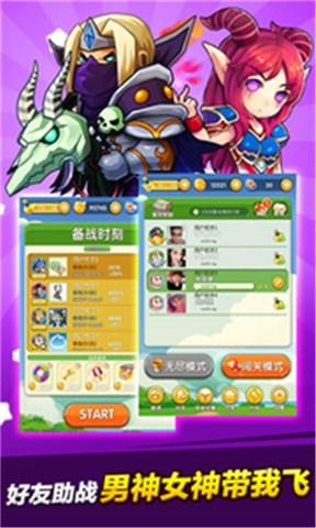 【免費休閒App】准备战斗-APP點子