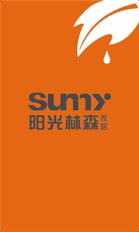 【免費教育App】阳光林森-APP點子