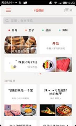 神奇寶貝黃版@ 歡樂筆記:: 隨意窩Xuite日誌