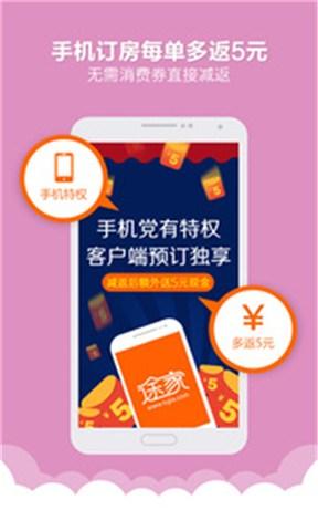 家庭急救图解App Ranking and Store Data | App Annie