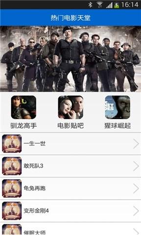 happybirthdayapp app程式 - 免費APP - 電腦王阿達的3C胡言亂語