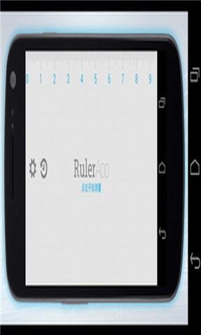 【免費生活App】尺子-APP點子