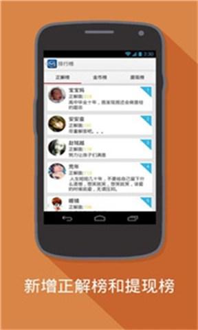 百度贴吧:在App Store 上的内容 - iTunes - Apple