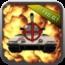 愤怒的英雄坦克 LOGO-APP點子