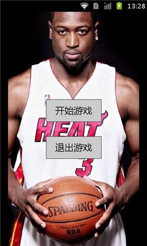 NBA巨星拼图
