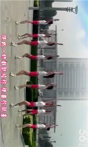 广场舞《小苹果》