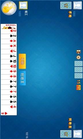 玩免費棋類遊戲APP|下載免费单机斗地主 app不用錢|硬是要APP