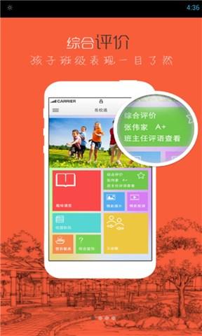 might 與magic clash of heroes中文 - 癮科技App