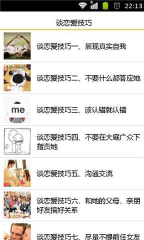 [J-web] 迷宮Love Song★Mail @ 陽光.日本.嵐 :: 痞客邦 PIXNET ::