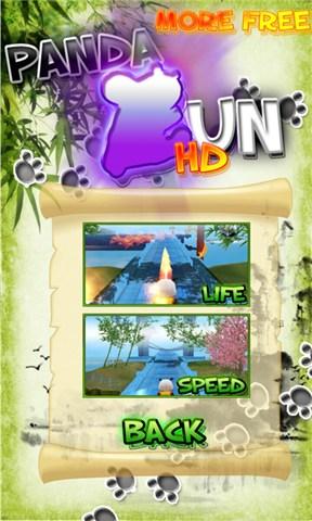 【免費賽車遊戲App】小熊快跑-APP點子