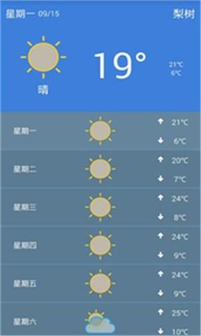 最美天气|玩工具App免費|玩APPs
