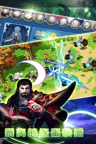 35+ Android & iOS Cross-Platform Multiplayer Games « Android.AppStorm
