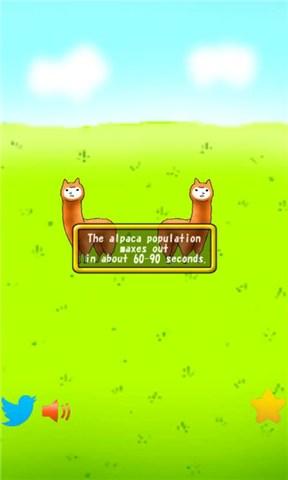 草原草泥马