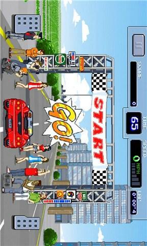 3D豪华赛车
