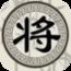 中国象棋 棋類遊戲 App Store-癮科技App