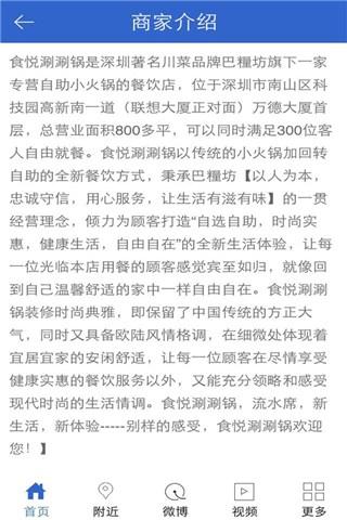 手机提供_游戏手机查查4.0查查软件下载_91苹为买iPhone抢劫图片