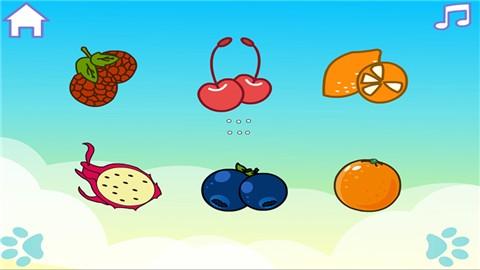 奶爸教水果