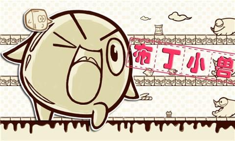 ios布卡漫畫app不見 - 首頁 - 電腦王阿達的3C胡言亂語