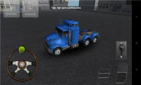 大卡车停车