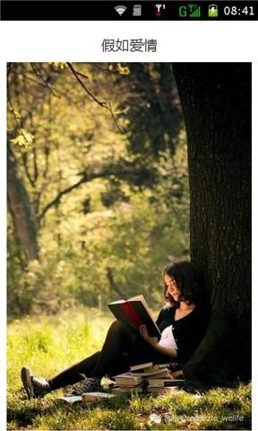 女人必读一百本书