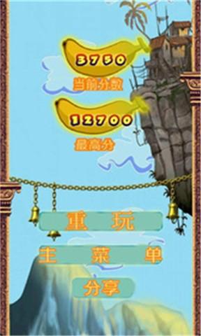 【免費動作App】美猴王跳跃-APP點子