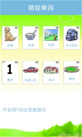 低頭族必備!英文想變好,快裝這14個實用英文學習App - 職場力 ...